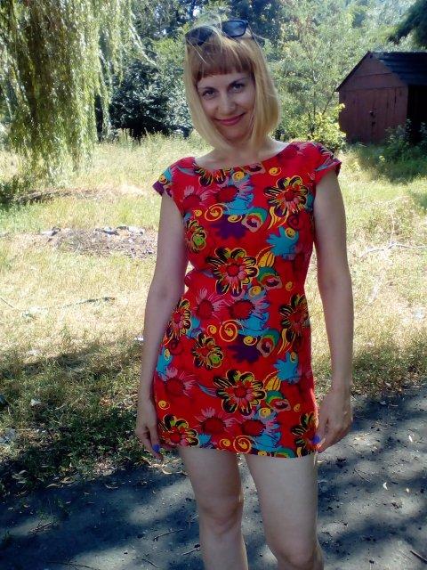 Знакомства Без Регистрации Украина Доброполье