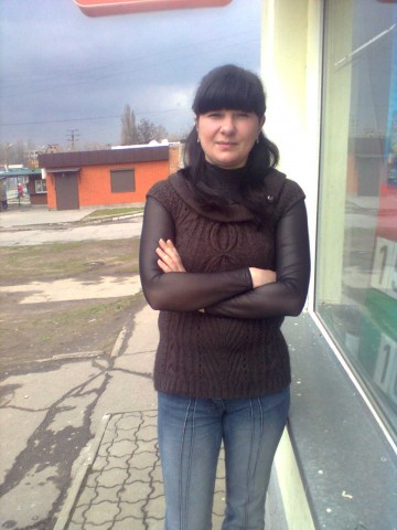 Знакомства С Девушками В Никополе Украина