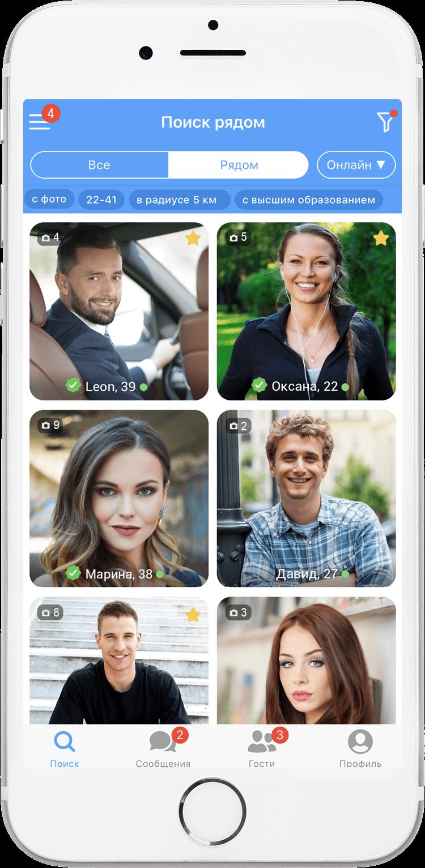 Знакомства по мобильному тел в украине знакомства с девочками в иркутске без смс и регистрации